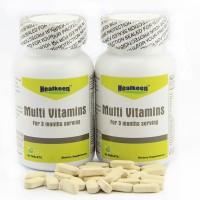 Multi Vitamin (90таб)