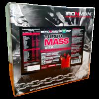 Турбо Масс Вита (2,8 кг)